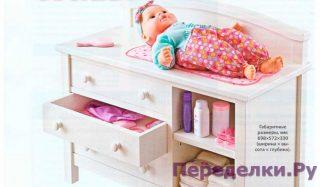 Кукольный пенальный столик