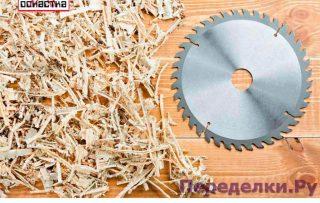 Зубастики  выбор  дисков для циркулярной пилы