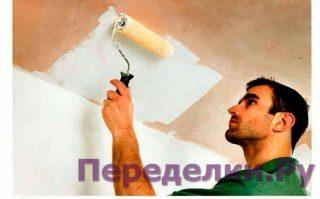 Дешево и сердито побелка потолка мелом