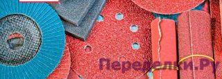 Элементарные частицы абразивные материалы для шлифования древесины