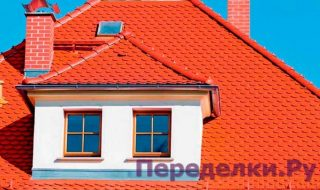 Сага о теплой крыше
