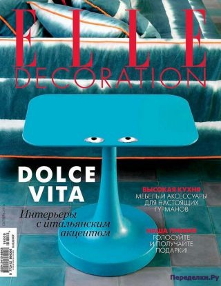 Журнал Elle Decoration 10 2016
