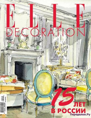 Фото Elle Decoration 11 2016