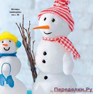 Снежная парочка