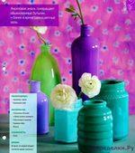 TSvetnye vazy ukrasheniya