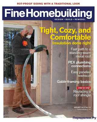 Fine Homebuilding #272 2018