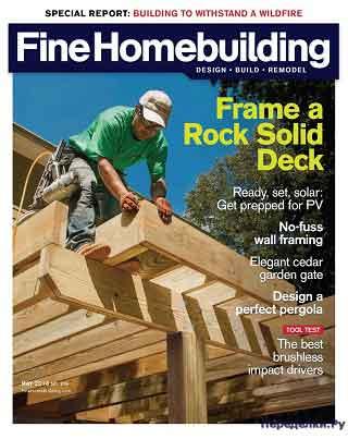 Fine Homebuilding #274 2018