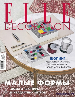 ELLE DECORATION    2 2018