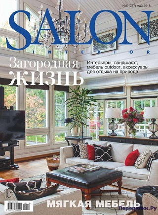 Salon interior #5 2018