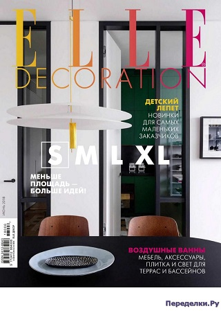 Elle Decoration    6 2018
