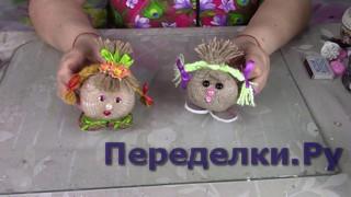 Делаем Домовушку