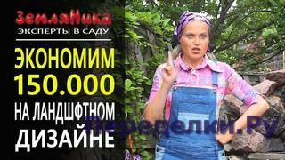 Экономия до 150000 рублей на каменной кладке и ремонте