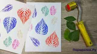 Идея декора бумаги с помощью листьев