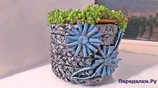 Кашпо для цветов из пластиковой бутылки