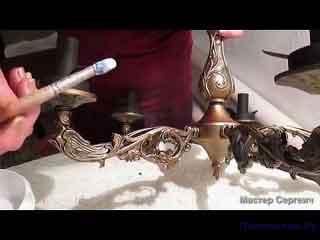 Реставрация старинной люстры под бронзу
