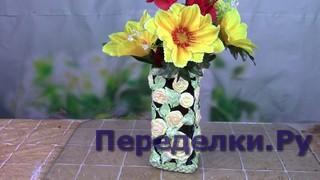 Vaza iz steklyannoy butyilki. E`ffekt keramiki