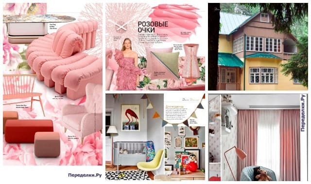 AD ARCHITECTURAL DIGEST 8