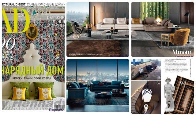 AD Architectural Digest 9 sentjabr 2018