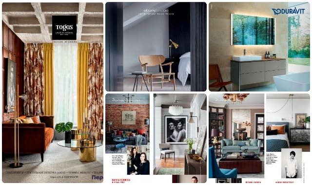 AD Architectural Digest Specvypusk 1 2018