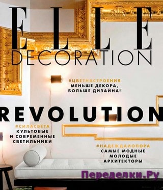 ELLE DECORATION    11 NOYABR` 2018