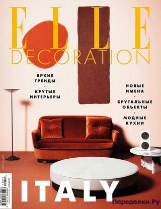 Фото ELLE Decoration №10 октябрь 2018