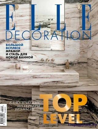 Фото ELLE Decoration №9 сентябрь 2018