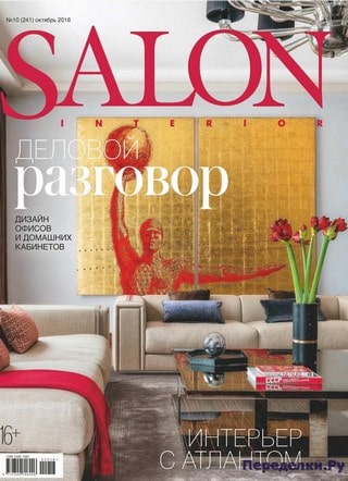 Salon interior    10 2018