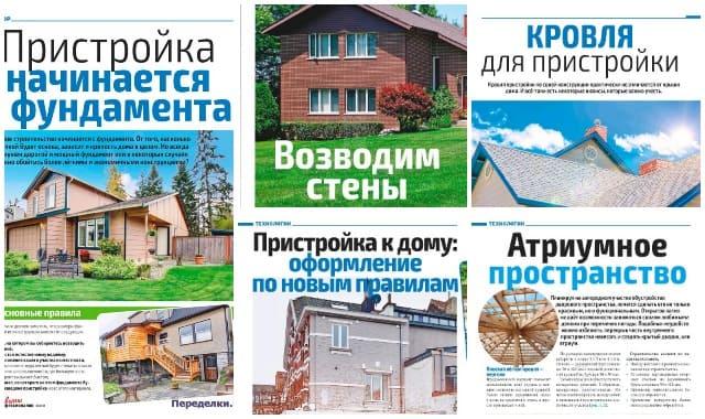 Советы профессионалов 5 2019