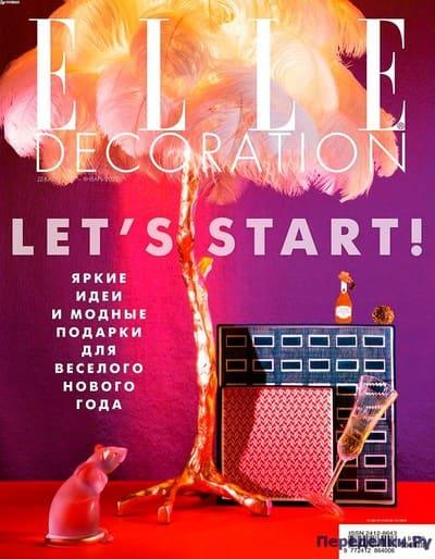 ELLE DECORATION 12-1 ДЕКАБРЬ-ЯНВАРЬ 2019-2020