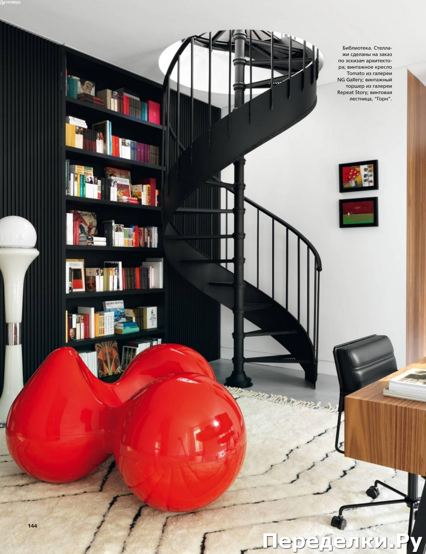 AD Architectural Digest 4 aprel 2020 139
