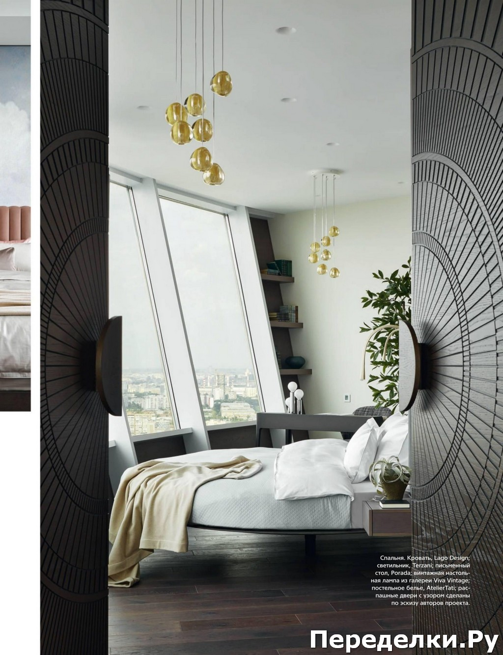 AD Architectural Digest 4 aprel 2020 166