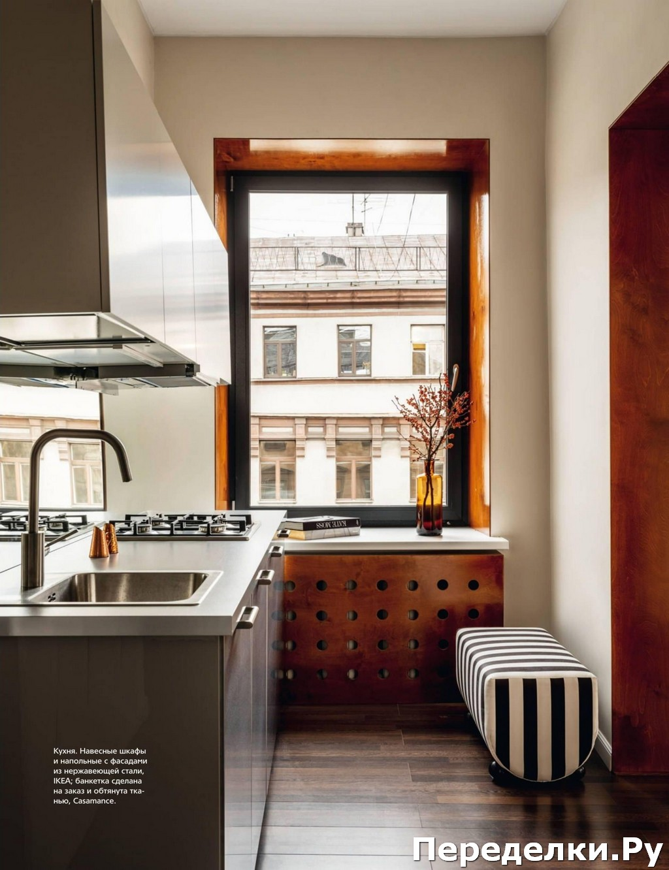 AD Architectural Digest 4 aprel 2020 172