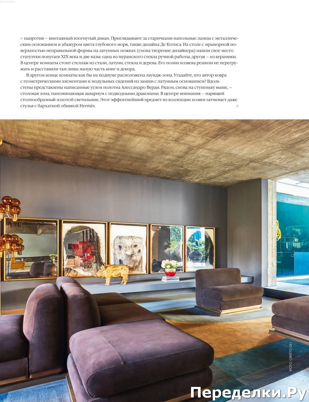 AD Architectural Digest 4 aprel 2020 181