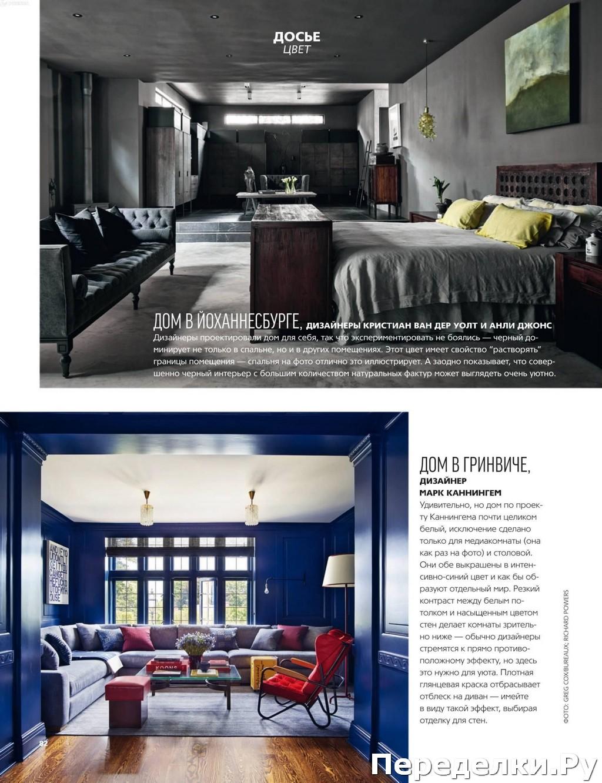 AD Architectural Digest 4 aprel 2020 79