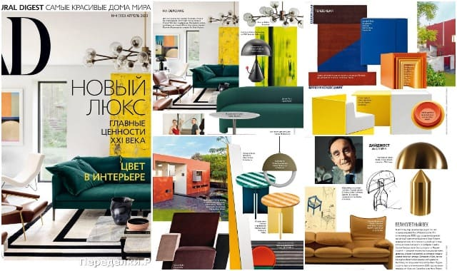AD Architectural Digest 4 aprel 2020
