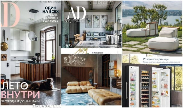 AD Architectural Digest 7 8 ijul avgust 2020 1